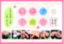きとら,桜,奈良,お土産物屋,お土産,春,人気,満開,お菓子,商品,奈良市,餅,もち,まんじゅう,葛,餡,ネット,