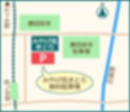 きとら無料駐車場,アクセス,きとら,なら,奈良,西の京みやげ処きとら,きとらアクセス,アクセス,道,場所,マップ,map,地図,ちず,行道,奈良,西の京,尼ヶ辻,近鉄,JR,車,駐車場,無料,バス,電車
