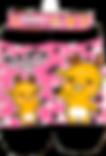 しかまろくん,しかまろ,靴下,ソックス,グッズ,奈良市,奈良,なら,きとら,西の京,西ノ京駅,みやげ処,みやげ,土産,お土産,ネット販売,楽天市場,衣類,可愛い,人気