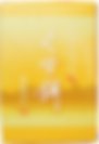 くず餅,葛,餅,奈良,西の京,当店限定,ランキング,お土産,柚子,きとら,唐招提寺,本葛,みやげ処