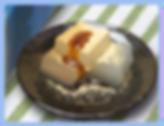 きとらくず餅,葛餅,なら,奈良市,西の京,西ノ京駅,みやげ処,きとら,葛餅,くずもち,葛もち,くず餅,当店限定