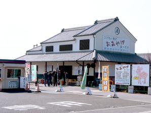 10月12日(土) 臨時休業のお知らせ