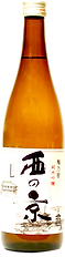 西の京,奈良,なら,奈良市,地酒,日本酒,酒,酒蔵,土産,みやげ,お土産,みやげ処,きとら,ネット,楽天市場