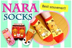 Nara Socks