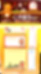 しかまろくん,付箋,ふせん,文具,文房具,なら,奈良市,奈良,きとら,西の京,みやげ処,みやげ,土産,お土産,nara,kitora,shikamaro,goods