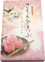 奈良,桜,お土産,土産物屋,奈良市,きとら,西の京,みやげ処,くず餅,葛餅,桜あん,吉野葛