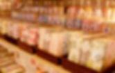 奈良,なら,西の京,nara,みやげ処,きとら,垣谷繊維,白雪ふきん,友禅染,蚊帳生地,柄,老舗,桜,ピンク,全種類,はんかち,てぬぐい,布巾,ギフト,内祝い,ネット販売,楽天市場,地酒処きとら