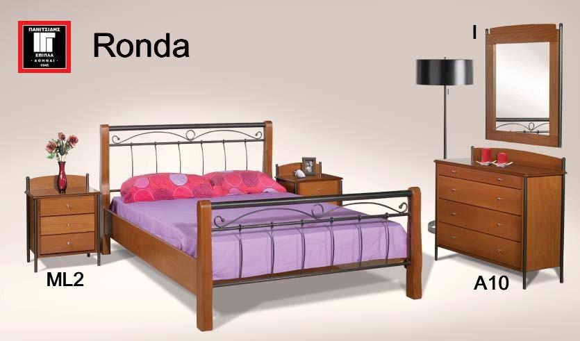 Ronda κρεβάτι