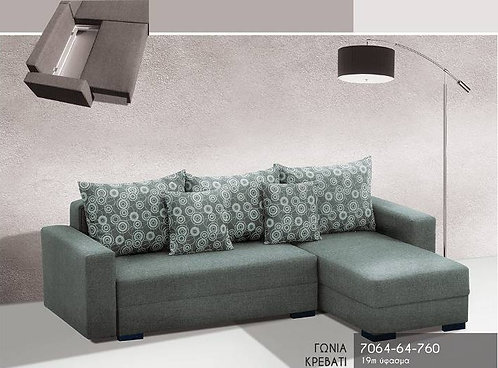 Οικονομικός καναπές γωνία κρεβάτι σε πολλά χρώματα