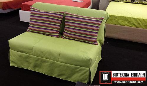 πτυσσόμενος διπλός καναπές που γίνεται κρεβάτι με στρώμα 140 Χ 195 σε πολλα χρώματα υφάσματος