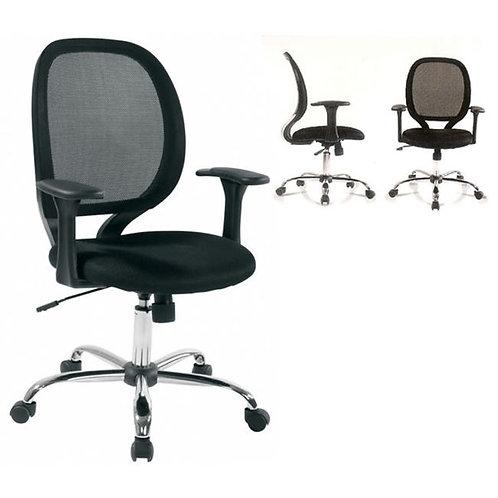 H 307 Πολυθρόνα Γραφείου