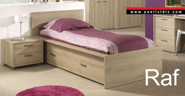 Raf / μονό κρεβάτι με 2ο κρεβάτι-συρτάρι