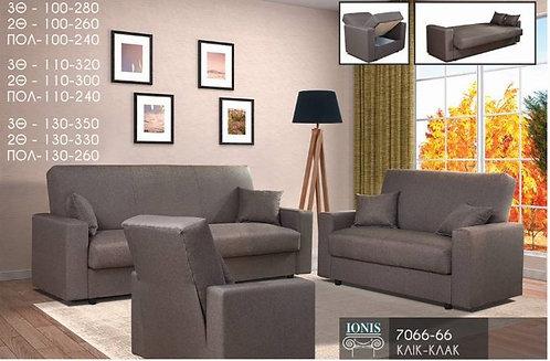Οικονομικός καναπές κρεβάτι σε πολλά χρώματα με αποθηκευτικό χώρο