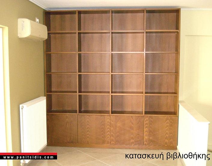 Κατασκευή Βιβλιοθήκηςσε οικία στην Αθήνα.
