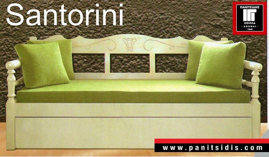 κλασσικός καναπές κρεβάτι με συρόμενο, σε νησιώτικο σχέδιο.Παράγεται σε πολλά χρώματα πατίνας και λάκας.
