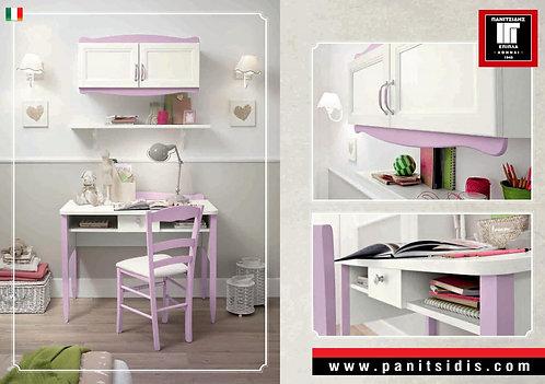 παιδικό εφηβικό γραφείο σε κλάσσική γραμμή με ντουλάπι τοίχου