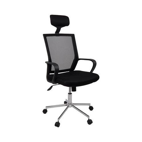 Office Πολυθρόνα