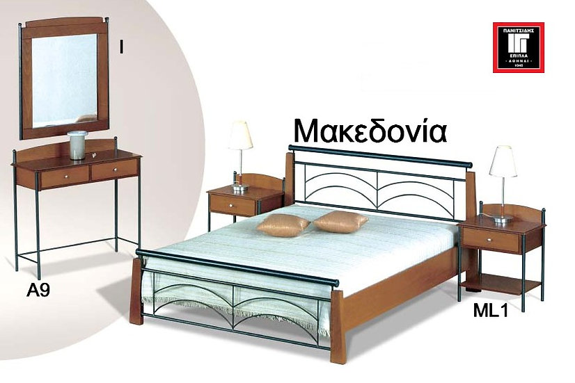 Μακεδονία κρεβάτι