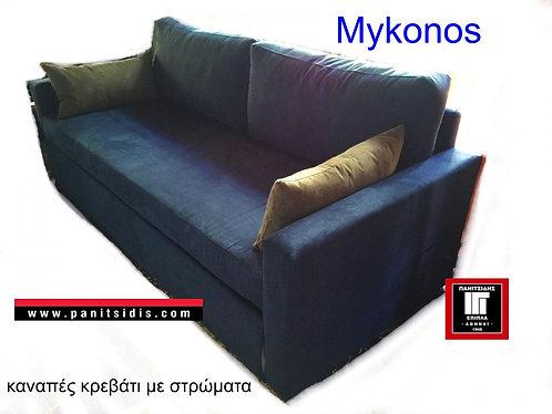 Mykonos καναπές κρεβάτι