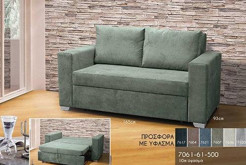Οικονομικός καναπές κρεβάτι σε πολλά χρώματα