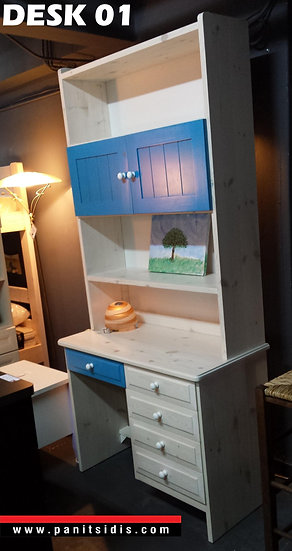 Desk .01 / Γραφείο με βιβλιοθήκη μασίφ ξύλο