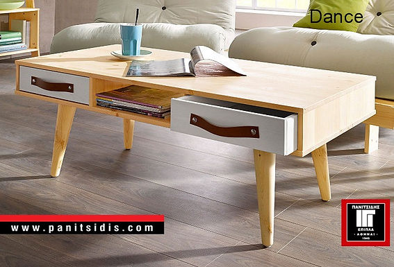 Dance coffee table / Τραπεζάκι σαλονιού