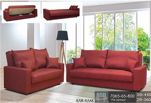 Καναπές κρεβάτι οικονομικός σε πολλά χρώματα με αποθηκευτικό χώρο