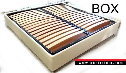 βάση υπόστρωμα storage με αποθηκευτικό χώρο και ανατομικό τελάρο με 'Υφασμα επιλογής σας