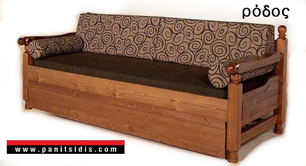 ξύλινος συρόμενος καναπές κρεβάτι με συρόμενο μηχανισμό και 2 στρώματα