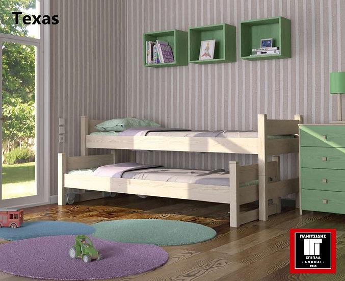 μονή συρόμενη χαμηλή κουκέτα ξύλινη με 2 κρεβάτια,διπλό συρόμενο παιδικό κρεβάτι οξιά