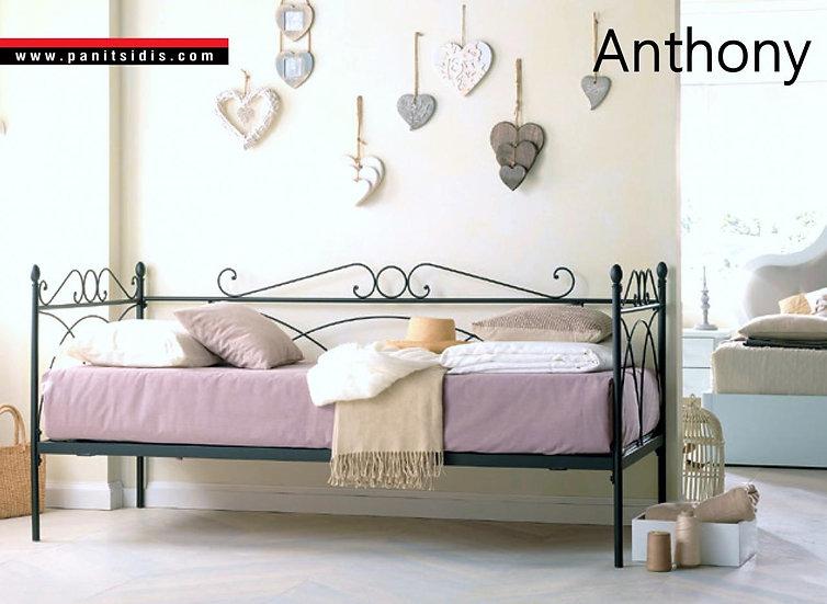 Καναπές κρεβάτι μεταλλικός χειροποίητος,κρεβάτι με πλάτη καναπές ιταλικής παραγωγής