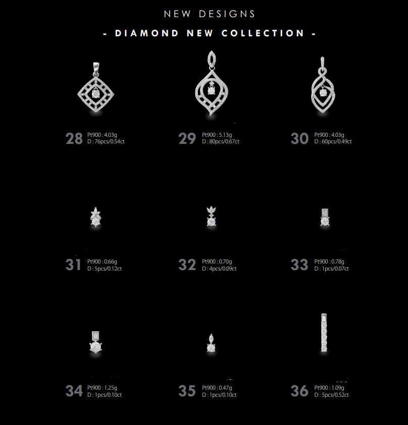 ダイヤモンドNEWコレクションNO1-4.png
