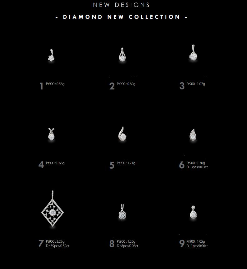 ダイヤモンドNEWコレクションNO1-1.png