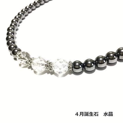 高純度テラヘルツ&水晶 ネックレス