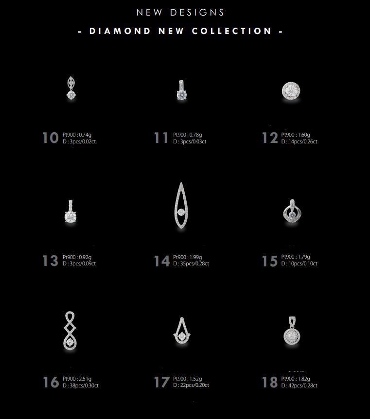 ダイヤモンドNEWコレクションNO1-2.png