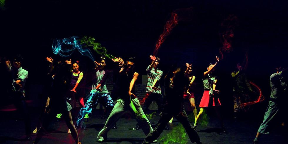 Dance mit Kito (WS 2007)