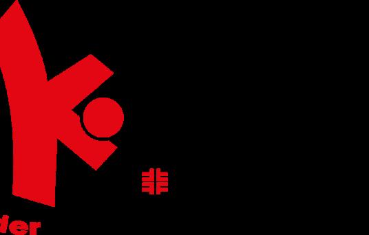 Regionalliga Inklusion – digitale Veranstaltungen März 2021