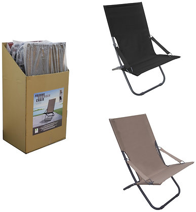 Seasonal Trends Hammock Chair, Tan