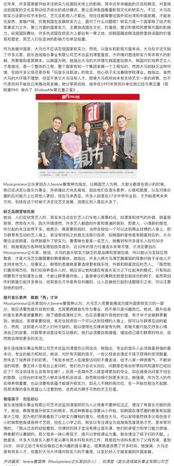 《缺大环境栽培大马影艺待发光》东方日报