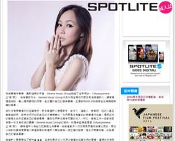 《传承专业勇敢追梦》Spotlite杂志报导