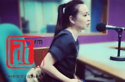 《当今Musicpreneur®》 爱FM电台专访