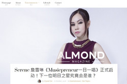 《一日一唱》明日之星 Almond杂志专访