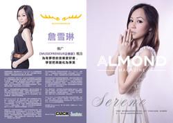 《把兴趣化为事业》Almond杂志专访