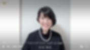 スクリーンショット 2020-01-31 12.07.29.png
