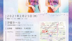 MONET marimba duo デビューコンサート