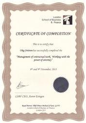 Сертификат МГИМО.jpg