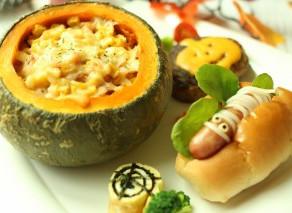 ハロウィンパーティー♪【まるごとかぼちゃのコーングラタン】作り方