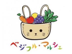 【光】毎週火曜の『ベジフル・マルシェ』で、新鮮な野菜をお届け♪