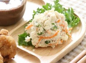 ハッピーワンプレートレシピ♪食物繊維たっぷり おからサラダ