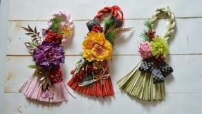 【岩国】来年のお正月飾りは華やかに☆しめ縄リースレッスン